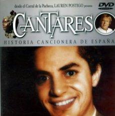 Vídeos y DVD Musicales: CANTARES. ANTONIO MOLINA+EL PRINCIPE GITANO. Lote 155461018