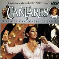Vídeos y DVD Musicales: CANTARES. ISABEL PANTOJA + LA CAMBORIA. Lote 155461162