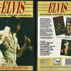 Vídeos y DVD Musicales: ELVIS PRESLEY - ALOHA FROM HAWAII + '68 COMEBACK SPECIAL - 2 VHS BRAND NEW !. Lote 157130326