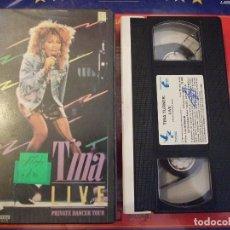 Vídeos y DVD Musicales: VHS - TINA LIVE PRIVATE DANCER TOUR - FILMAYER 1988. Lote 157733158