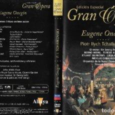 Vídeos y DVD Musicales: EUGENE ONEGIN - PIOTR ILYCH TCHAIKOVSKY - EDICIÓN ESPECIAL GRAN ÓPERA. Lote 157942818