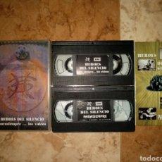 Vídeos y DVD Musicales: HÉROES DEL SILENCIO PARA SIEMPRE VIDEOS VHS,BUNBURY,PARASIEMPRE. Lote 159564172