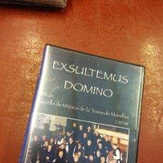 Video e DVD Musicali: BJS.DVD.EXSULTEMUS DOMINIO.COMPLETA TU COLECCION.. Lote 160069538