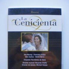 Vídeos y DVD Musicales: LA CENICIENTA. DVD DIVINA OPERA. Lote 160337546