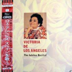 Vídeos y DVD Musicales: VICTORIA DE LOS ANGELES. THE JUBILEE RECITAL. LASERDISC.. Lote 164187266
