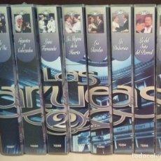 Vídeos y DVD Musicales: LAS ZARZUELAS - COLECCION RTVE - AÑOS 80-90. Lote 164783150