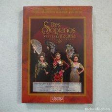 Vídeos y DVD Musicales: TRES SOPRANOS CON LA ZARZUELA. GALA LÍRICA - DVD PRECINTADO. Lote 165201894