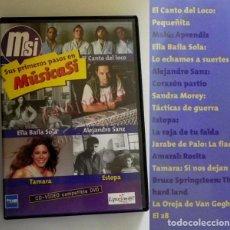 Vídeos y DVD Musicales: SUS PRIMEROS PASOS EN MÚSICA SÍ DVD ALEJANDRO SANZ ESTOPA EL CANTO DEL LOCO AMARAL MALÚ JARABE PALO. Lote 167459400