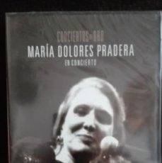 Vídeos y DVD Musicales: DVD MARIA DOLORES PRADERA EN CONCIERTO - PRECINTADO. Lote 218639538
