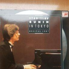 Vídeos y DVD Musicales: LASER DISC - STANISLAV BUNIN IN TOKYO - RECITAL 1987. Lote 171534847