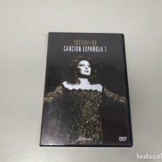 Vidéos y DVD Musicaux: J7- CONCIERTOS DE ORO CANCION ESPAÑOLA 1 ROCIO JURADO/PERET .. VIDEO DVD PLANETA. Lote 172611728