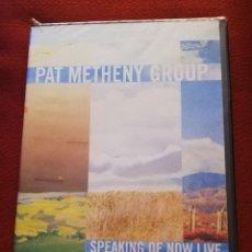 Vídeos y DVD Musicales: PAT METHENY GROUP. SPEAKING OF NOW LIVE (DVD PRECINTADO). Lote 173459923