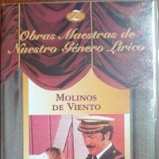 Vídeos y DVD Musicales: MOLINOS DE VIENTO - ZARZUELA - VHS. Lote 174985610