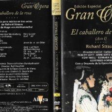 Vídeos y DVD Musicales: EL CABALLERO DE LA ROSA - RICHARD STRAUSS - EDICIÓN ESPECIAL GRAN ÓPERA. Lote 175638727