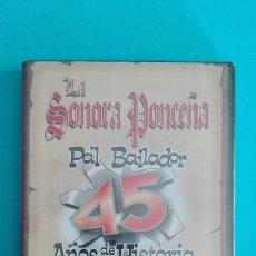 Vídeos y DVD Musicales: LA SONORA PONCEÑA DVD PRECINTADO . Lote 175975417
