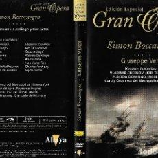 Vídeos y DVD Musicales: SIMON BOCCANEGRA - GIUSEPPE VERDI - EDICIÓN ESPECIAL GRAN ÓPERA. Lote 176809974