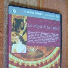 Video e DVD Musicali: LO MEJOR DE LA ÓPERA. DVD EL MUNDO. VOLUMEN 0. . Lote 177574373