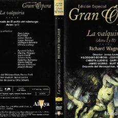 Vídeos y DVD Musicales: LA VALQUIRIA - RICHARD WAGNER - EDICIÓN ESPECIAL GRAN ÓPERA. Lote 177963637