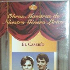 Vídeos y DVD Musicales: EL CASERÍO - JUAN DE ORDUÑA - VHS - ZARZUELA. Lote 178826517