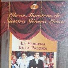 Vídeos y DVD Musicales: LA VERBENA DE LA PALOMA - VHS - ZARZUELA. Lote 178826806