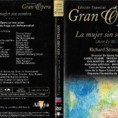 Vídeos y DVD Musicales: LA MUJER SIN SOMBRA - RICHARD STRAUSS - EDICIÓN ESPECIAL GRAN ÓPERA. Lote 179203763
