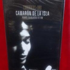 Vídeos y DVD Musicales: CAMARON DVD CONCIERTOS DE ORO PLANETA PRECINTADO. Lote 180262703