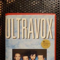 Vídeos y DVD Musicales: CINTA DE VÍDEO BETA - ULTRAVOX - THE COLLECTION - MIDGE URE -. Lote 181902200