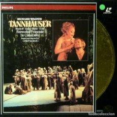 Vídeos y DVD Musicales: RICHARD WAGNER TANNHÄUSER 2 LASER DISC BOX COLLECTOR COLECCIÓN AUDIOPHILE. Lote 182310776