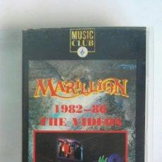 Vídeos y DVD Musicales: MARILLION 1982-1986 THE VIDEOS VHS. Lote 182412075