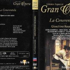Vídeos y DVD Musicales: LA CENERENTOLA - GIOACHINO ROSSINI - EDICIÓN ESPECIAL GRAN ÓPERA. Lote 189397758
