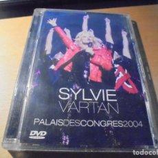 Vidéos y DVD Musicaux: RAR DVD. SYLVIE VARTAN. PALAIS DES CONGRES 2004. Lote 189983302