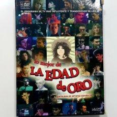 Vídeos y DVD Musicales: LO MEJOR DE LA EDAD DE ORO 4 DVD MOVIDA MADRILEÑA,PARALISIS PERMANENTE, ALASKA,GOLPES BAJOS,LOQUILLO. Lote 191312185