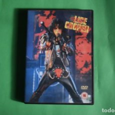 Vídeos y DVD Musicales: ALICE COOPER-TRASHES THE WORLD. Lote 192222736
