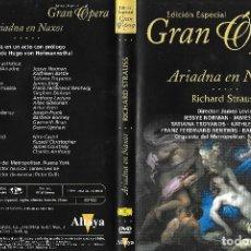 Vídeos y DVD Musicales: ARIADNA EN NAXOS - RICHARD STRAUSS - EDICIÓN ESPECIAL GRAN ÓPERA. Lote 192488482