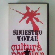Vídeos e DVD Musicais: SINIESTRO TOTAL - CULTURA POPULAR 1996. Lote 193960268