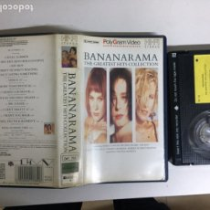 Vídeos y DVD Musicales: BETA - BANANARAMA: THE GREASTEST HITS COLLECTION - POLYGRAM VIDEO. Lote 194240238