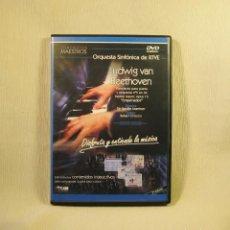 Vídeos y DVD Musicales: DVD LUDWIG VAN BEETHOVEN. CONCIERTO EMPERADOR. ORQUESTA RTVE. Lote 195179196