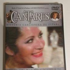 Vídeos y DVD Musicales: JUANITA REINA + LOLITA SEVILLA DVD CANTARES LAUREN POSTIGO NUEVO Y PRECINTADO + 5 € ENVIO C.NACIONAL. Lote 195329017