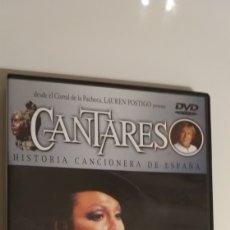 Vídeos y DVD Musicales: CANTARES DVD PAQUITA RICO + MARUJITA DIAZ LAUREN POSTIGO COMO NUEVO +5€ ENVIO.C.N.. Lote 195330492