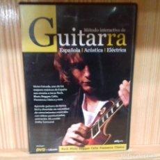 Vídeos y DVD Musicales: MÉTODO INTERACTIVO DE GUITARRA ESPAÑOLA/ACÚSTICA/ELÉCTRICA . Lote 195331558