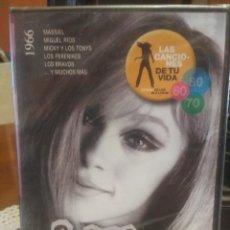 Vídeos y DVD Musicales: LAS CANCIONES DE TU VIDA 1866 DVD PRECINTADO MASSIEL- LOS MUSTANG ,MASSIEL ETC PEPETO. Lote 197772945
