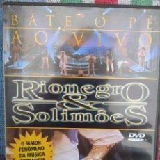 Vídeos y DVD Musicales: RIONEGRO & SOLIMOES - BATE O PÉ AO VIVO (UNIVERSAL MUSIC, 2000) /// ED. BRASIL ORIGINAL, RARO . Lote 199503503