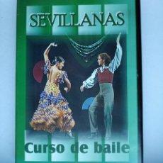 Vídeos y DVD Musicales: DVD SEVILLANAS CURSO DE BAILE. Lote 199511822