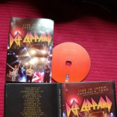 Vídeos y DVD Musicales: DEF LEPPARD: LIVE IN JAPAN. EUPHORIA TOUR, TOKYO 1999.DVD.. Lote 202270508