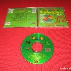 Vídeos y DVD Musicales: CD VIDEO KARAOKE ( GRANDES EXITOS DE SERRAT VOL. 2 ) - DVD COMPATIBLE - ESOS LOCOS BAJITOS .... Lote 203330643