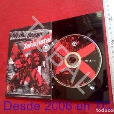 Vídeos y DVD Musicales: TUBAL TOKYO HOTEL LEB DIE SEKUNDE DVD MUSICAL DVD2. Lote 206377792