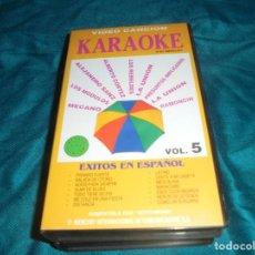 Vídeos e DVD Musicais: KARAOKE. VIDEO CANCION, VOL. 5 : MECANO, RAMONCIN, LA UNION, LOS MODULOS, ....VHS. Lote 209312012