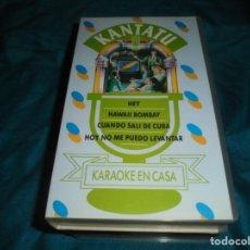 Vídeos e DVD Musicais: KANTATU. KARAOKE EN CASA. VOL. 7 : HAWAI BOMBAY, HEY, HOY NO ME PUEDO LEVANTAR ....VHS. Lote 209312185