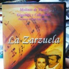 Vidéos y DVD Musicaux: DVD LA ZARZUELA MOLINOS DE VIENTO Y GIGANTES Y CABEZUDOS. Lote 210473486