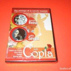 Vídeos y DVD Musicales: LA COPLA ( JUANITA REINA - LOLITA SEVILLA ) - DVD - PRECINTADA -UNA ANTOLOGIA DE LA CANCION ESPAÑOLA. Lote 211779280